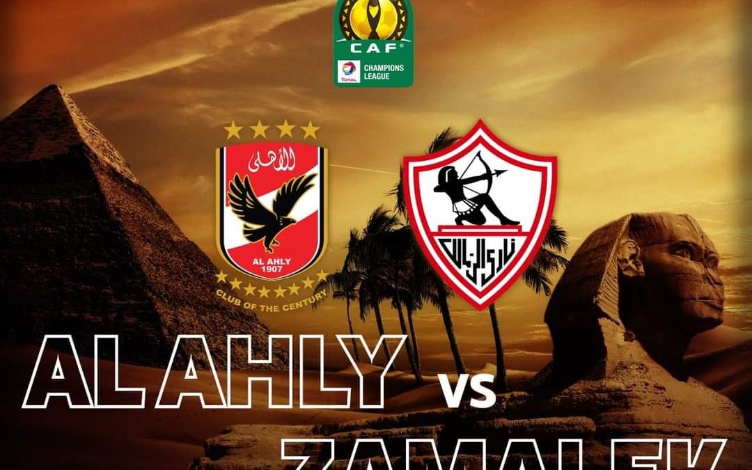 Egypt: All-Egyptian African Champions League Final