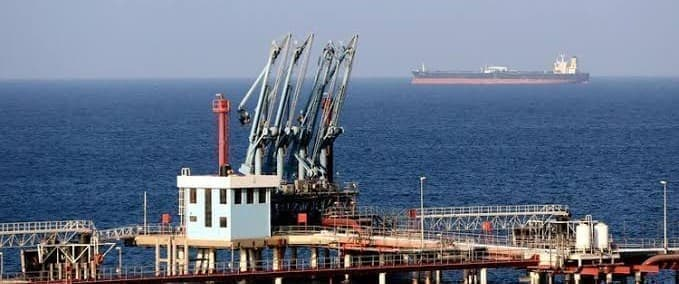 Oil Port Shutdown by Strike by Guards - Photo Oil Price
