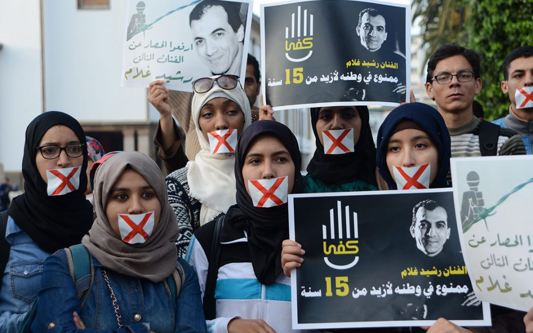 Morocco: Rights Activists Detained