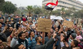 Workers protest unilateral decision to liquidate firm - Photo Ahram Online