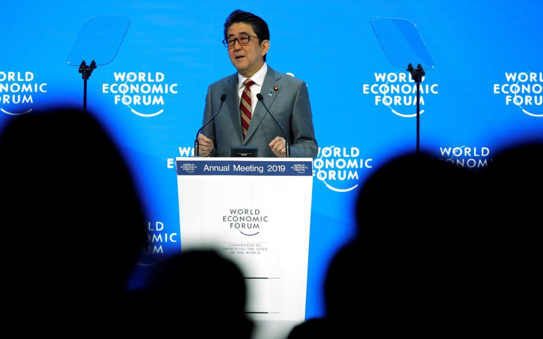 Africa-Rwanda: Support for Global Protection Fund