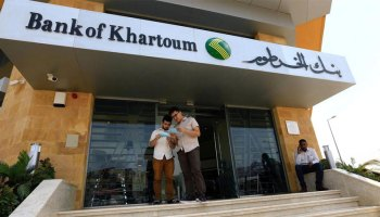 Bank of Sudan - Photo TesfahNews