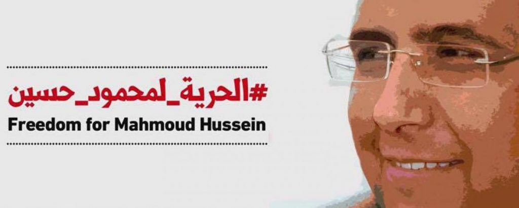 Campaign for Mahmoud Hussein - Reporters Sans Frontieres