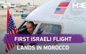 First Israeli Plane Arrives Morocco - Photo The Middle East Eye