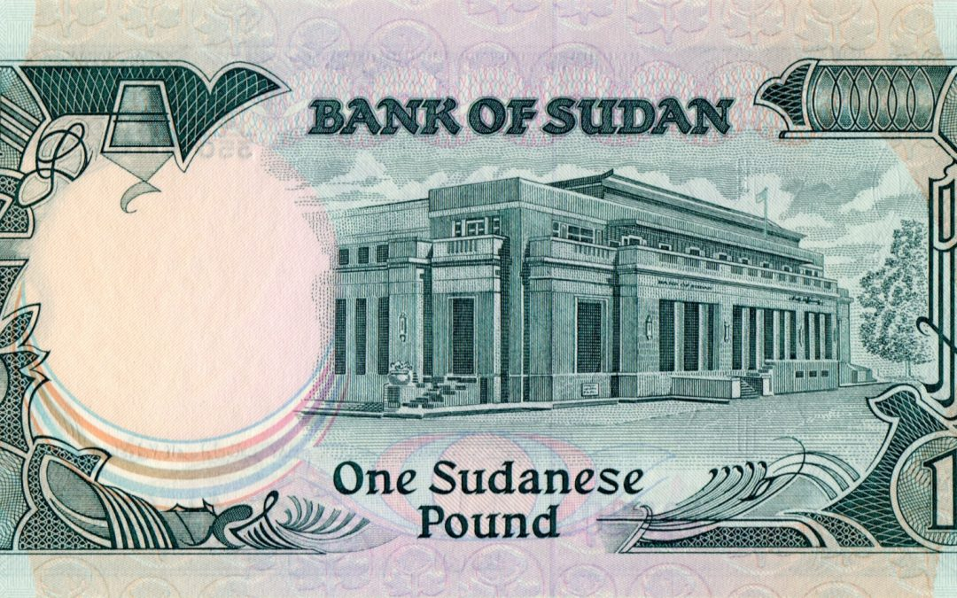 One Sudanese Pound - Photo Wikiwand