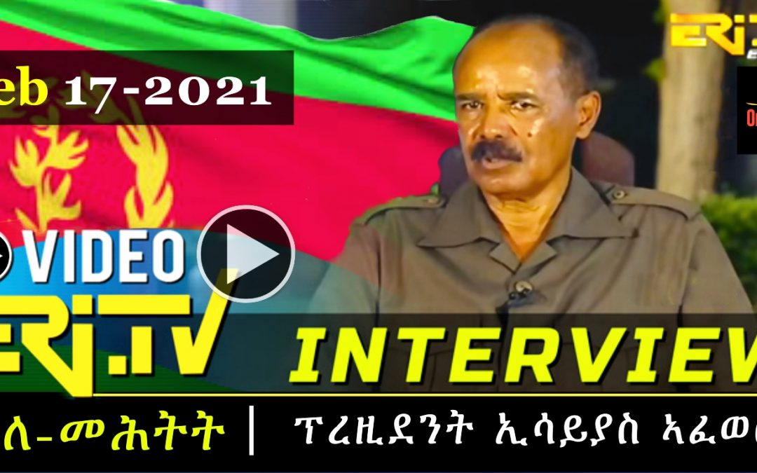 President Afwerki Interview on Eri-TV - YouTube ScreenShot