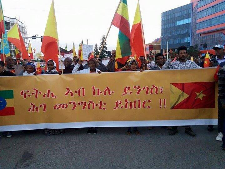 Protesters in Mekelle Tuesday - Photo Arif7 Trusted News Sites