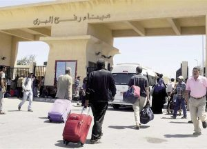 Rafah Border Crossing - Photo The Egypt Independent