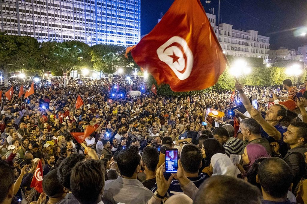 Street Protests in Tunis - European Council on Foreign Relations
