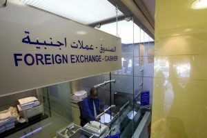 Sudan Devalues Currency - Photo Arab News