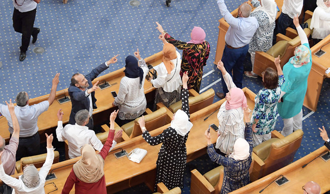 Tunisian Parliament Speaker Asked to Resign - Photo Arab News