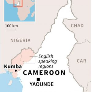 Locating Kumba and Southern Cameroons