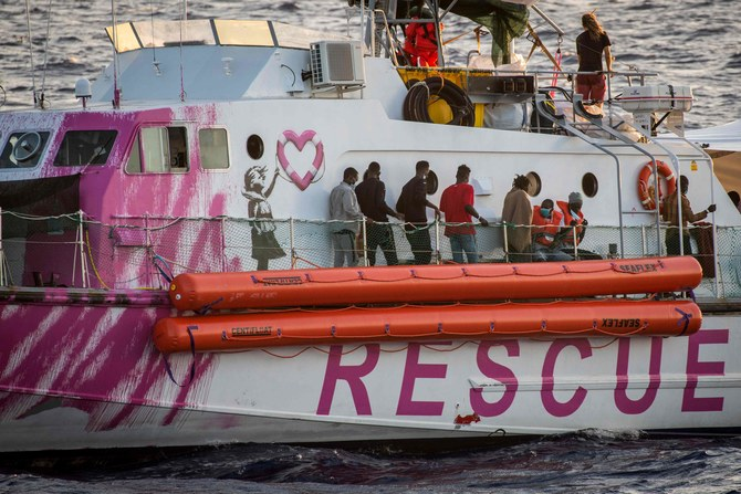 """Rescue ship funded by British street artist Banksy """"Louise Michel"""" - Photo Thomas Lohnes, AFP"""