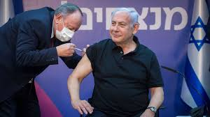 Israeli Prime Minister Gets His Jab - Photo Axios